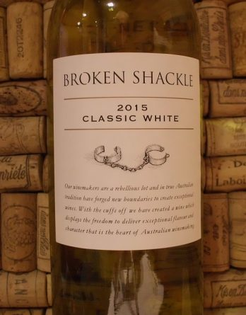 BROKEN SHACKLE CLASSIC WHITE