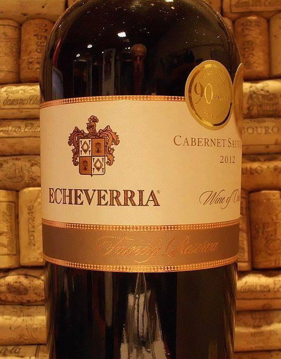 ECHEVERRIA FAMILY RESERVE CABERNET
