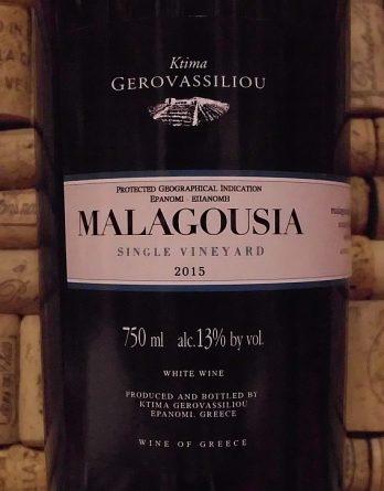MALAGOUSIA Gerovassiliou
