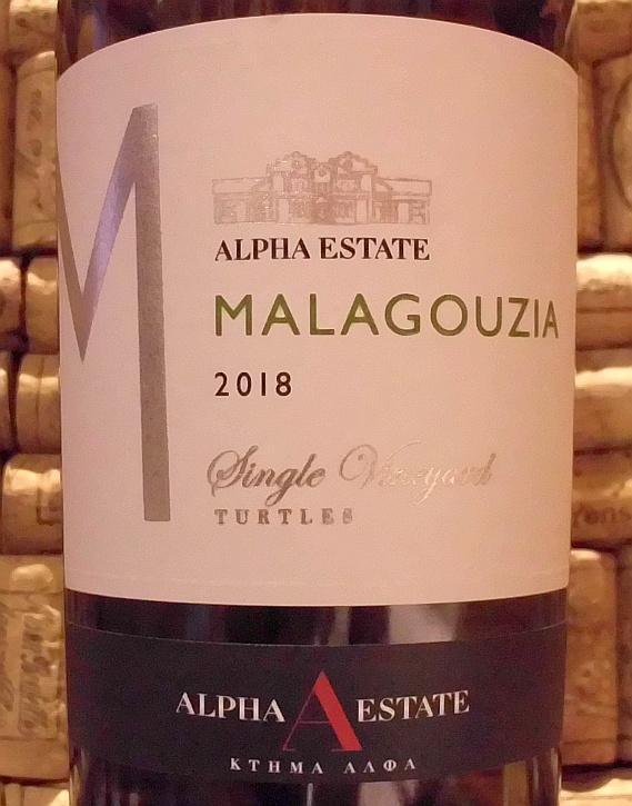 ALPHA ESTATES TURTLES MALAGOUZIA